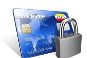 Памятка о безопасном использовании банковских карт (счетов)